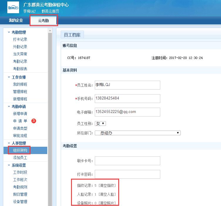 QQ图片20210112135258